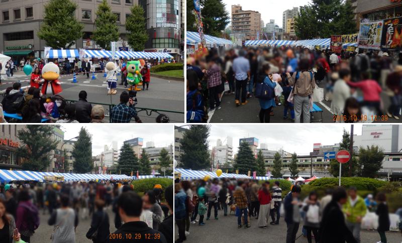 大塚商人(あきんど)祭り開催中