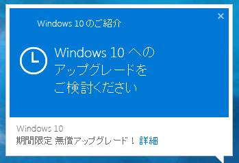 Windows10����������