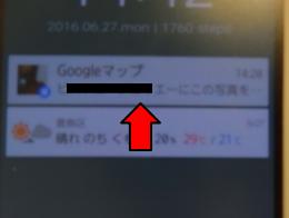 �X�}�z�ɋ��