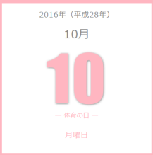10/10��MMF�� �߰è�