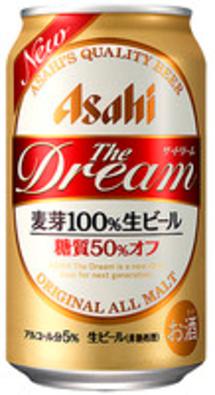 麦芽100%のビール