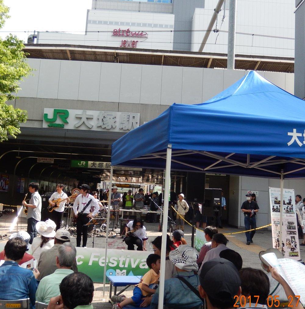 大塚音楽祭2017