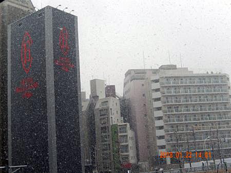 都内に大雪警報